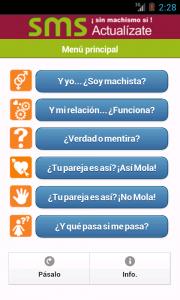 app_sms_3
